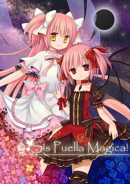 Tags: Anime, Silver15, Mahou Shoujo Madoka☆Magica, Kaname Madoka, Ultimate Madoka, Kriemhild Gretchen, Mobile Wallpaper