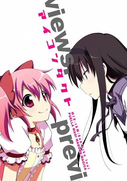 Tags: Anime, Inui Sekihiko, Mahou Shoujo Madoka☆Magica, Akemi Homura, Kaname Madoka