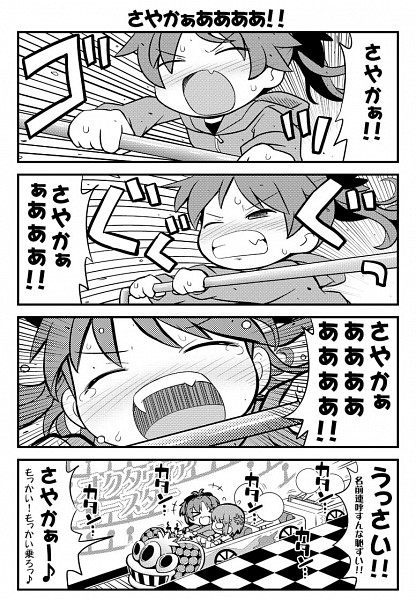 Tags: Anime, Gerotan, Mahou Shoujo Madoka☆Magica, Sakura Kyouko, Miki Sayaka, Translation Request, Comic