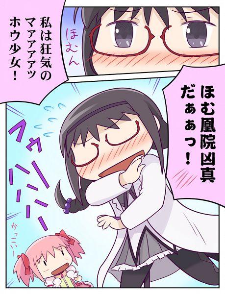 Tags: Anime, Denden, Steins;Gate (Parody), Magical Girl Madoka Magica