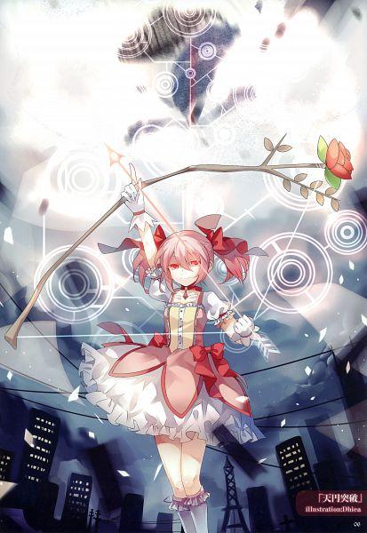 Tags: Anime, Dhiea (Pixiv270545), Mahou Shoujo Madoka☆Magica, Moe Shoujo Ryouiki - Witch/stay night, Walpurgis no Yoru, Kaname Madoka, Comic Market 80, Scan, Mobile Wallpaper, Magical Girl Madoka Magica
