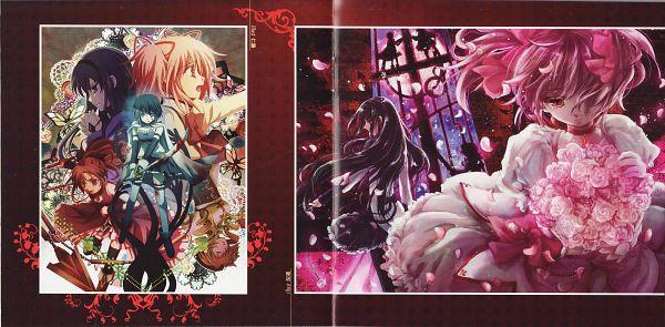 Tags: Anime, Nitou Akane, Mahou Shoujo Madoka☆Magica, Miki Sayaka, Kaname Madoka, Akemi Homura, Sakura Kyouko, Tomoe Mami, CD (Source), Magical Girl Madoka Magica