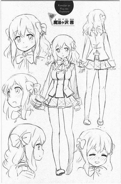 Tags: Anime, Nagian, Kanojo ga Flag o Oraretara, Mahougasawa Akane, Manga Page, Scan, Official Art