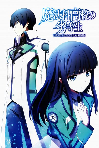 Tags: Anime, MADHOUSE, Mahouka Koukou no Rettousei, Shiba Miyuki, Shiba Tatsuya, Official Art, Mobile Wallpaper, Scan, CD (Source), The Irregular At Magic High School