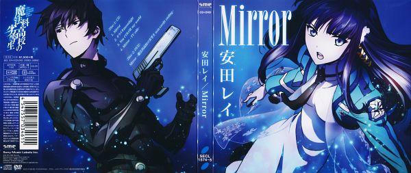 Tags: Anime, MADHOUSE, Mahouka Koukou no Rettousei, Shiba Miyuki, Shiba Tatsuya, Official Art, Facebook Cover, Scan, CD (Source), The Irregular At Magic High School