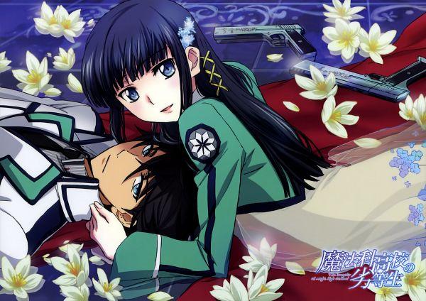 Tags: Anime, Ishida Kana, Mahouka Koukou no Rettousei, Shiba Miyuki, Shiba Tatsuya, Official Art, Scan, The Irregular At Magic High School