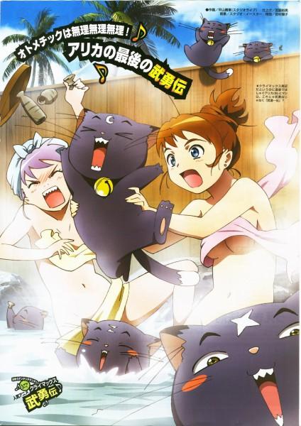 Tags: Anime, Hisayuki Hirokazu, Mai-hiME, Mashiro Blan De Windbloom, Arika Yumemira