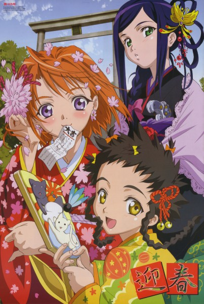 Tags: Anime, Hisayuki Hirokazu, Mai-hiME, Kuga Natsuki, Minagi Mikoto, Tokiha Mai, Paddle, Hanetsuki, Scan