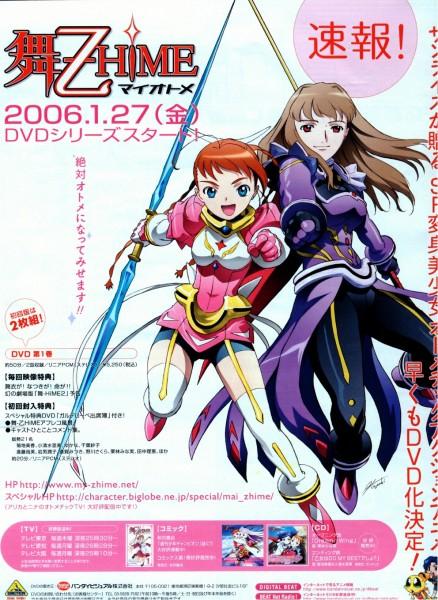 Tags: Anime, Hisayuki Hirokazu, Mai-hiME, Arika Yumemira, Shizuru Viola, Official Art