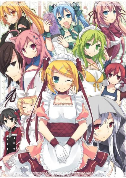Maid no Hoshi Kara S.O.S (S.o.s. From A Maids' Planet) - VOCALOID