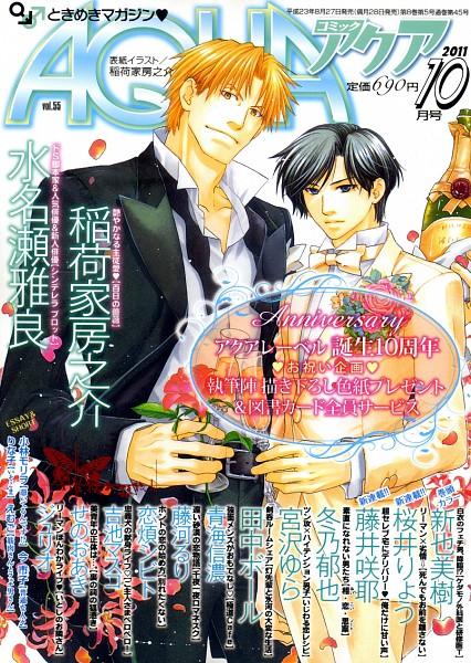 Tags: Anime, Maiden Rose, Taki Reizen, Klaus von Wolfstadt, Official Art, Scan, Magazine (Source)