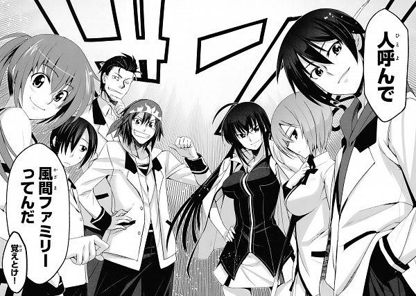 Tags: Anime, Inue Shinsuke, Minato Soft, Maji de Watashi ni Koi Shinasai!, Kazama Shouichi, Kawakami Momoyo, Naoe Yamato, Morooka Takuya, Shiina Miyako, Kawakami Kazuko, Shimazu Gakuto, Official Art, Do Love Me Seriously!