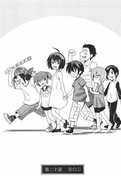 Tags: Anime, Inue Shinsuke, Minato Soft, Maji de Watashi ni Koi Shinasai!, Shimazu Gakuto, Kazama Shouichi, Naoe Yamato, Morooka Takuya, Kawakami Momoyo, Shiina Miyako, Kawakami Kazuko, Manga Page, Official Art, Do Love Me Seriously!