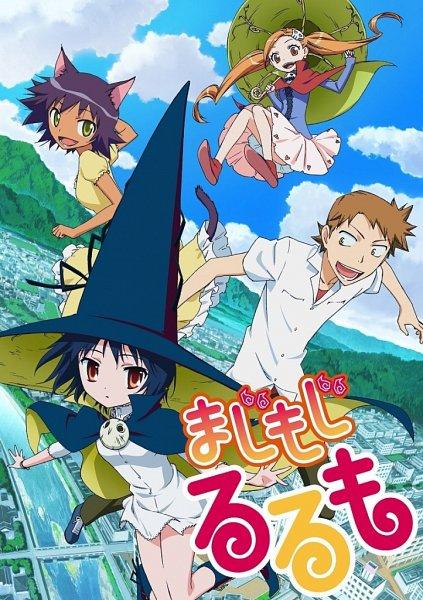 Tags: Anime, Majimoji Rurumo, Shibaki Kouta, Maji Mojiruka Rurumo, Chiro (Human) (Majimoji Rurumo), Chiro (Majimoji Rurumo), Warura Haruriri, Scan