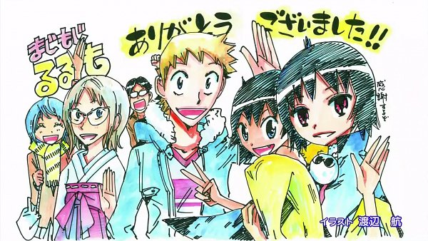 Tags: Anime, Majimoji Rurumo, Maji Mojiruka Rurumo, Kujirai Tanako, Inoue Sumiko, Chiro (Majimoji Rurumo), Senpai (Majimoji Rurumo), Shibaki Kouta, Chiro (Human) (Majimoji Rurumo), Twitter, Sketch