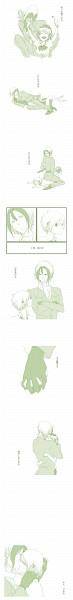 Tags: Anime, Majin Tantei Nougami Neuro, Nougami Neuro, Katsuragi Yako, Comic, Demonic Detective Nougami Neuro