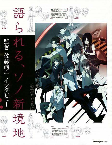 Maki Minashi - M3: Sono Kuroki Hagane