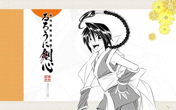 Tags: Anime, Watsuki Nobuhiro, Rurouni Kenshin, Makimachi Misao, Official Art, Official Wallpaper, Wallpaper, Oniwabanshuu