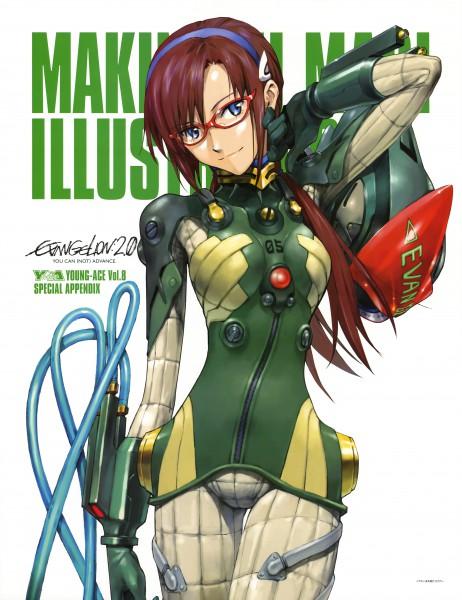 Tags: Anime, Yoshiyuki Sadamoto, Neon Genesis Evangelion, Makinami Mari Illustrious, Scan, Official Art