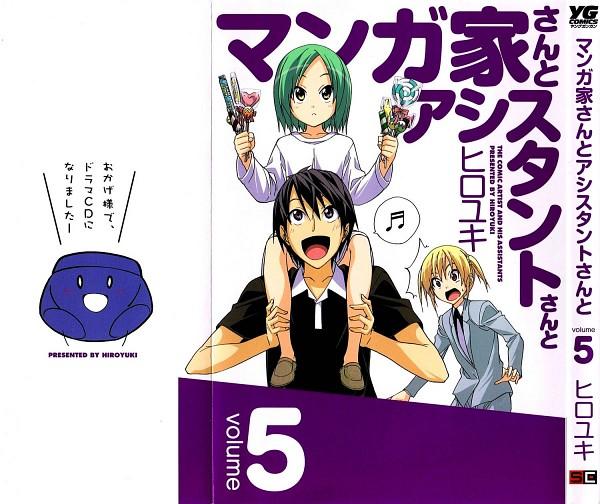 Tags: Anime, Hiroyuki (Pixiv156638), Mangaka-san to Assistant-san to, Official Art, Manga Cover, Scan