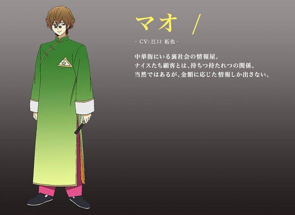Tags: Anime, NAZ (Studio), Hamatora, Mao (Hamatora), Official Art, Character Sheet, Cover Image
