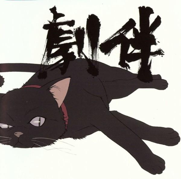 Mao (cat) - Darker than Black