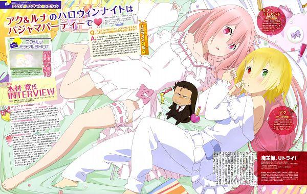 Tags: Anime, EKACHI EPILKA, Maou-sama Retry!, Kunai Hakuto, Aku (Maou-sama Retry!), Luna Elegant, Official Art, Scan