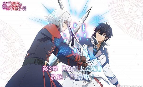 Tags: Anime, Yamayoshi Kazuyuki, Silver Link, Maou Gakuin no Futekigousha, Ray Glansley, Anos Voldigord, Official Art, The Misfit Of Demon King Academy