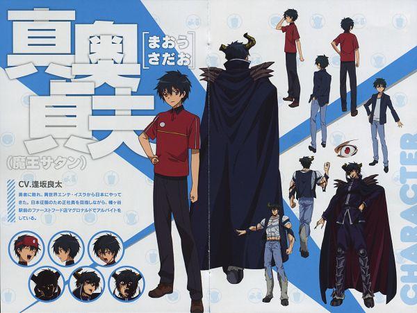Tags: Anime, Hataraku Maou-sama!, Maou Sadao, Official Art, Scan
