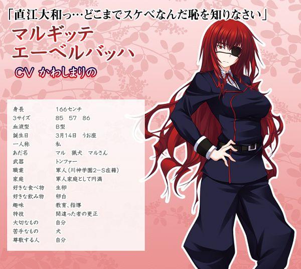 Tags: Anime, Kawagishi Keitarou, Minato Soft, Maji de Watashi ni Koi Shinasai!, Margit Eberbach, Official Character Information, Official Art