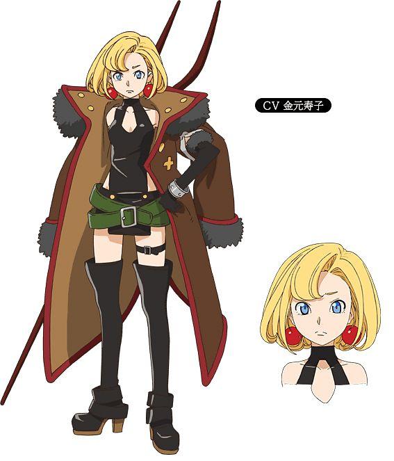 Maria (Junketsu no Maria) - Junketsu no Maria