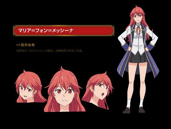 Tags: Anime, Sawairi Yuuki, Silver Link, Kenja no Mago, Maria von Messina, Cover Image, Official Art