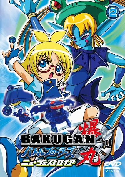 Marucho Marokuro - Bakugan Battle Brawlers