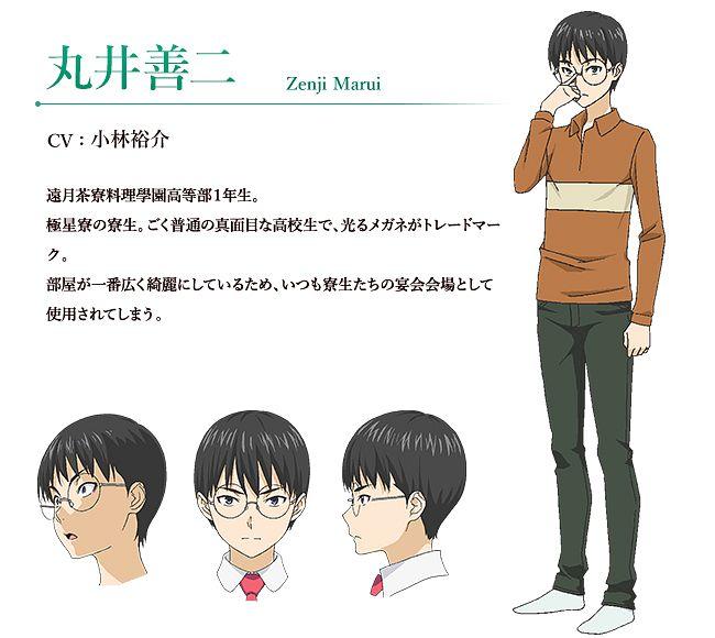 Marui Zenji - Shokugeki no Souma