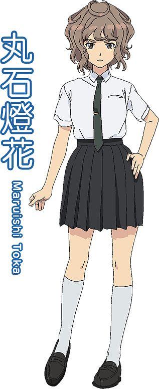 Maruishi Touka - Seiren (Series)