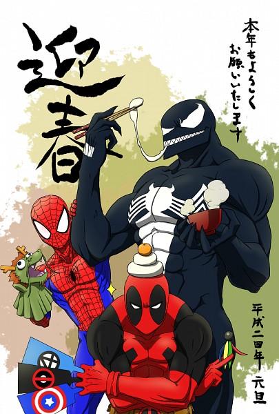 Tags: Anime, Pixiv Id 1316693, Fantastic Four, Spider-Man, Deadpool (Wade Wilson), Spider-Man (Character), Venom (Marvel), Hand Puppet, Mobile Wallpaper, Marvel