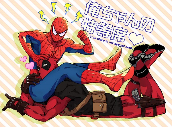Tags: Anime, R (Corolla), Spider-Man, Deadpool (Wade Wilson), Spider-Man (Character), Pixiv, Marvel