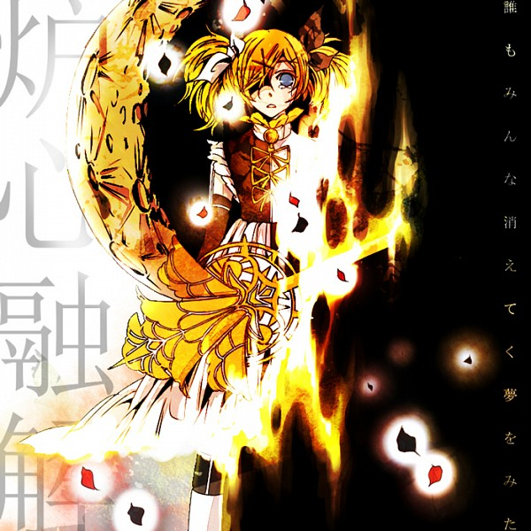 Tags: Anime, Shiomachi Kona, Ib, Mary (Ib), Asymmetrical Clothing, Kagamine Rin (Cosplay), Fanart, Roshin Yuukai, Pixiv