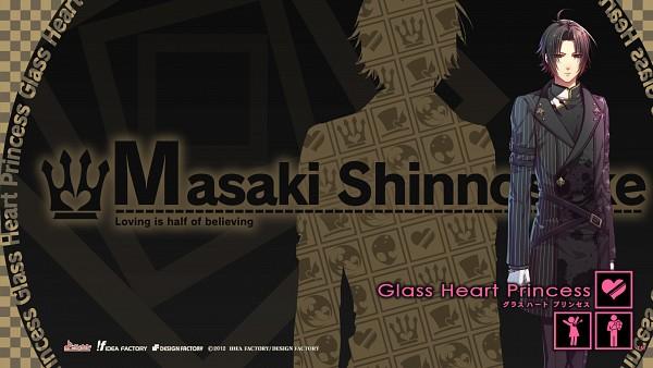 Tags: Anime, Kinami Yuki, IDEA FACTORY, Glass Heart Princess, Masaki Shinnosuke, HD Wallpaper, Official Art, Facebook Cover, Official Wallpaper, Wallpaper