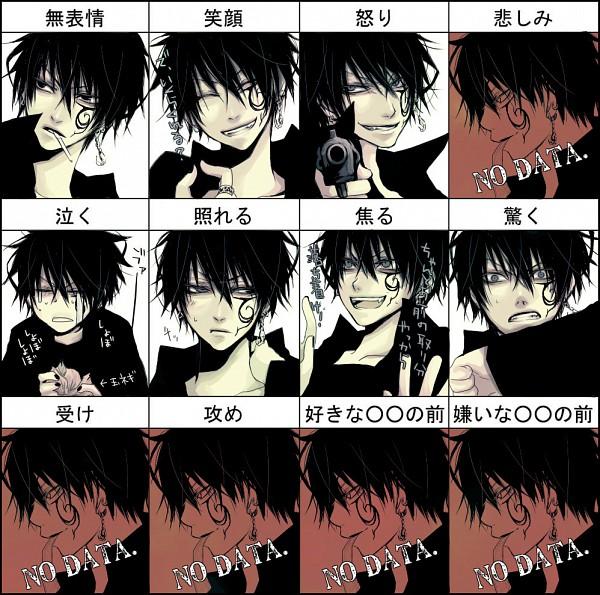 Tags: Anime, Azuma Yuuki (Pixiv120419), Masamune (Pixiv Villains), Pixiv Villains, Pixiv, Original