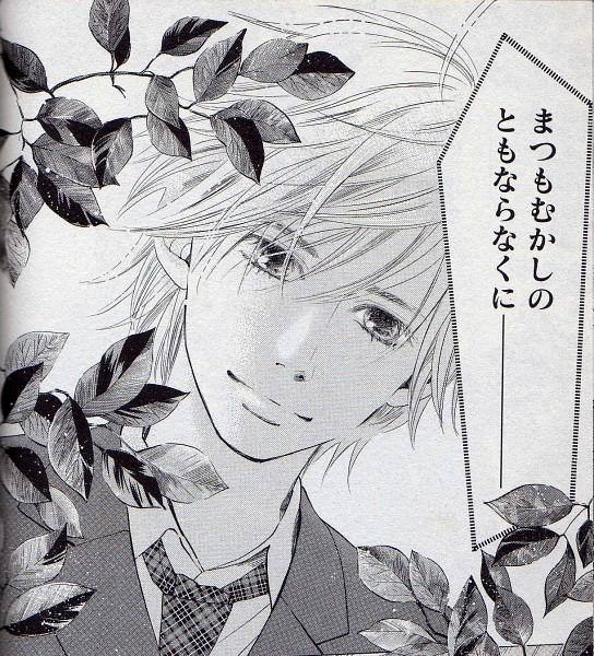 Tags: Anime, Suetsugu Yuki, Chihayafuru, Mashima Taichi, Manga Page, Scan