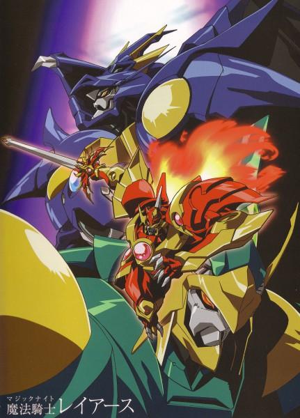 Tags: Anime, Magic Knight Rayearth, Rayearth (Mashin), Windam (Mashin), Celes (Mashin), Official Art, Scan, DVD (Source), Mashin