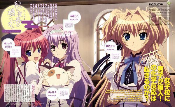 Tags: Anime, Igari Takashi, manglobe, Mashiro Iro Symphony, Sena Airi, Amaha Miu, Pannya, Inui Sana, Official Art, Scan, Magazine (Source), Wallpaper
