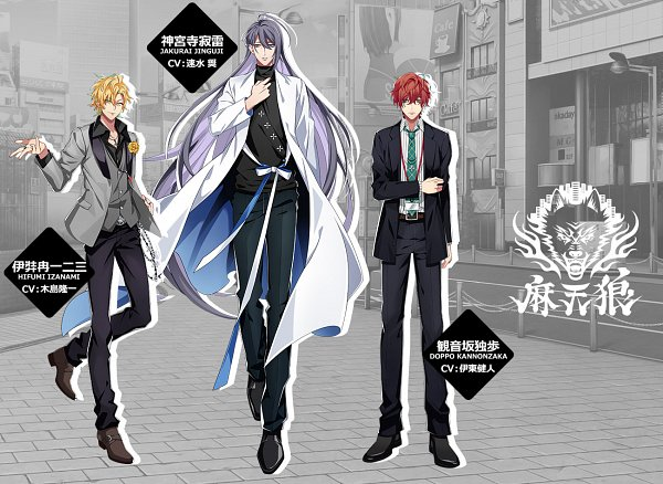 Tags: Anime, Kazui, Otomate, Hypnosis Mic -Division Rap Battle-, Hypnosis Mic -Alternative Rap Battle-, Kannonzaka Doppo, Jinguuji Jakurai, Izanami Hifumi, Official Art, Matenrou
