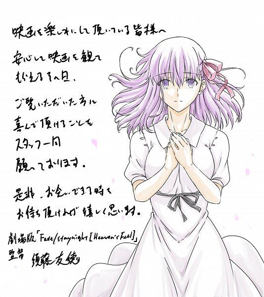 Tags: Anime, Sudou Tomonori, ufotable, Fate/stay night : Heaven's Feel - III Spring Song, Fate/stay night : Heaven's Feel, Fate/stay night, Matou Sakura, Twitter, Coronavirus, Official Art