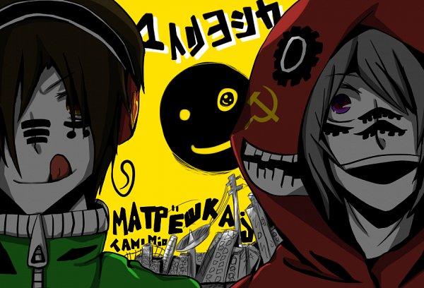 Tags: Anime, Tamimio, Axis Powers: Hetalia, Russia, South Korea, Russian Text, Smiley Face, Matryoshka, Fanart From DeviantART, Fanart, deviantART, Pixiv, Soviet Union