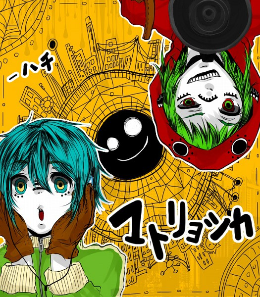 Tags: Anime, Herb, VOCALOID, Hatsune Mikuo, GUMO, Pixiv, PNG Conversion, Matryoshka, Fanart