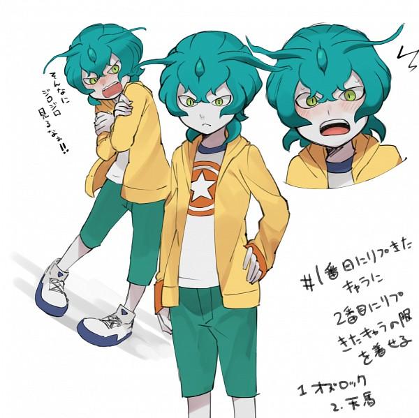 Matsukaze Tenma (Cosplay) - Matsukaze Tenma