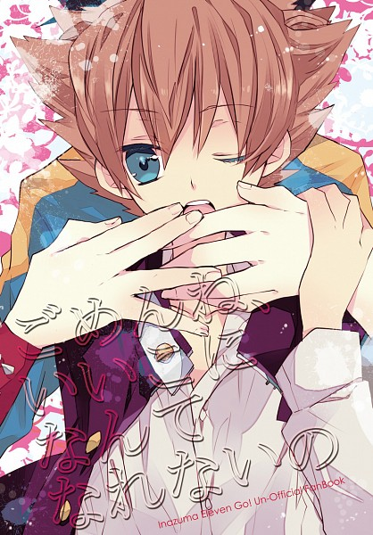 Tags: Anime, Urakata, Inazuma Eleven GO, Inazuma Eleven, Tsurugi Kyousuke, Matsukaze Tenma, Fanart From Pixiv, Pixiv, Fanart