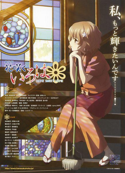 Tags: Anime, P.A. Works, Hanasaku Iroha, Matsumae Ohana, Mop, Official Art, Mobile Wallpaper, Magazine (Source), Scan